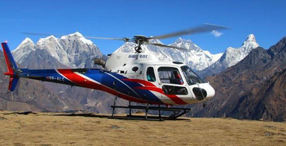 Lukla Helicopter Flight