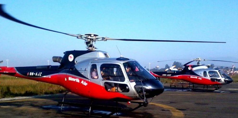 Kathmandu to Janakpur Helicopter